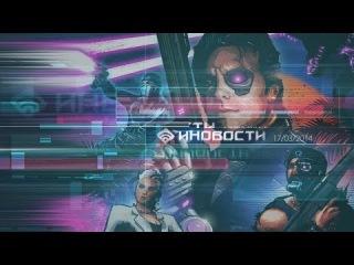 Иновости /  /  / Игровые новости / Far Cry 3: Blood Dragon на розовом виниле