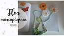Flor marcapáginas a crochet / crochet flower bookmark