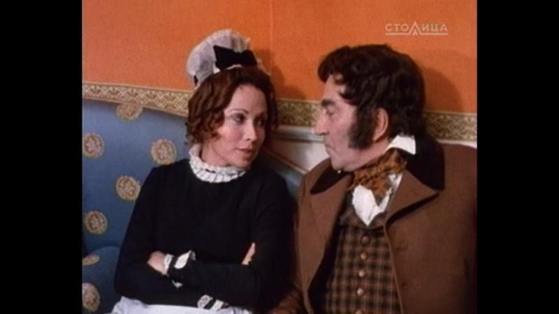 Фильм Блеск и нищета куртизанок 5 серия 1975 год