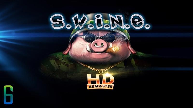 S.W.I.N.E. HD Remaster : ОТВОЁВЫВАЕМ НЕФТЬ У ДЛИННОУХИХ | Чёрное Золото | Прохождение Часть 6