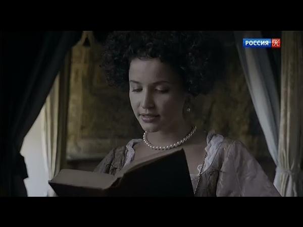 Настоящая игра престолов 04 03 Интриганка Анна Австрийская 1618 1628
