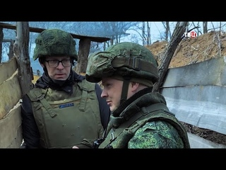 Восьмая весна Донбасса. Специальный репортаж