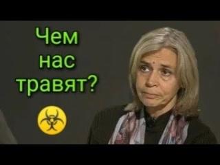 😱 Нас заманивают в города и травят‼️ Ольга Четверикова.