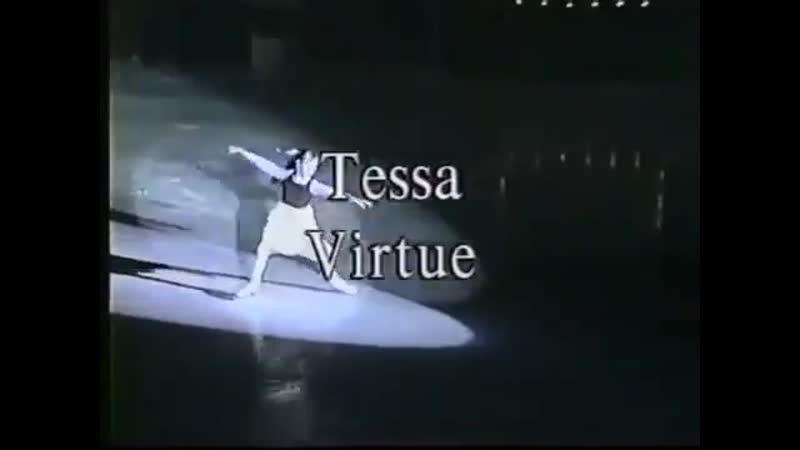 Тесса в роли Золушки (Ilderton Winter Club 1999)