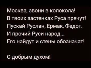 Москва звони в колокола 17 12 09 Дима Димов не вышел в эфир после угроз Москвичи к вам