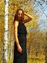 Личный фотоальбом Ксении Москалевой
