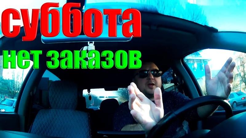 Яндекс такси ночная смена Нет заказов в Яндекс такси Работа в ЯНДЕКС ТАКСИ такси в Актобе
