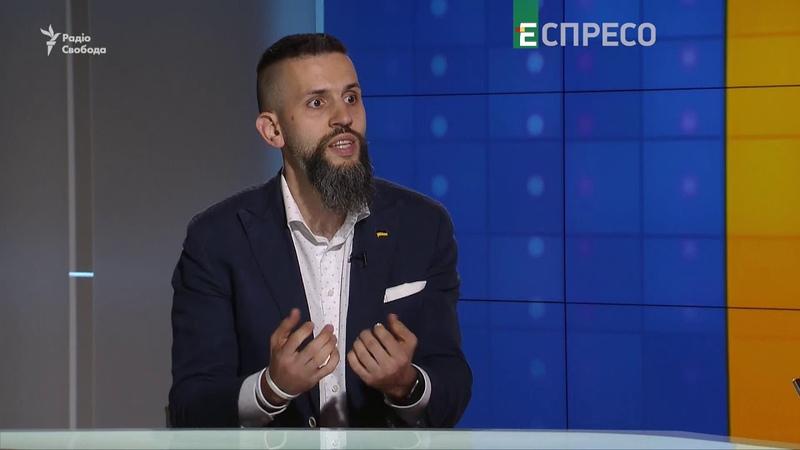 Суботнє інтерв'ю Максим Нефьодов перший заступник Міністра економічного розвитку і торгівлі