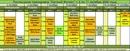 Расписание тренировок на следующую неделю с 5 по 11 октября 🍁🍂    Первая пробная групповая тренировк