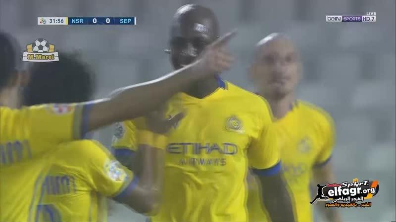 أهداف مباراة - النصر السعودي 2 × 0 سباهان اصفهان الإيراني   دوري أبطال آسيا