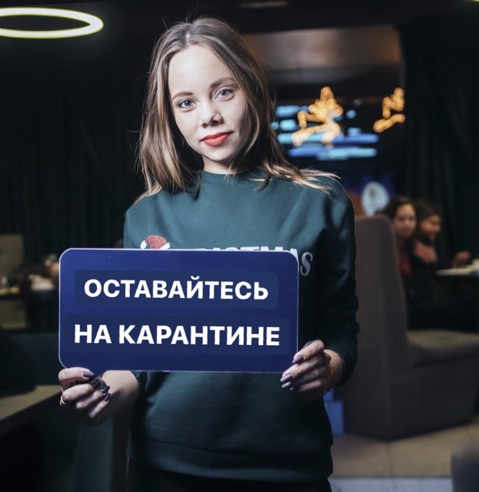 Кафе, кальянная, караоке-бар «Push 19» - Вконтакте