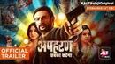 Apharan | Official Trailer | Arunoday Singh | Mahie Gill | ALTBalaji Original
