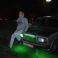 Ярослав Колганов