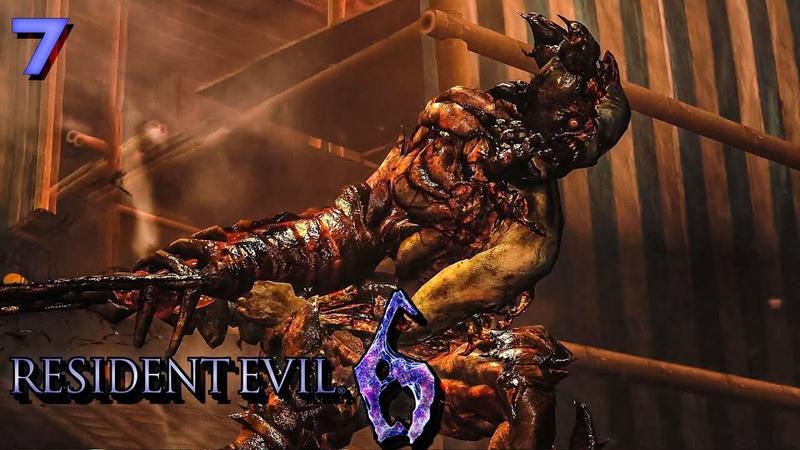 Прохождение Resident Evil 6 Джейк Часть 7 Босс Убиство