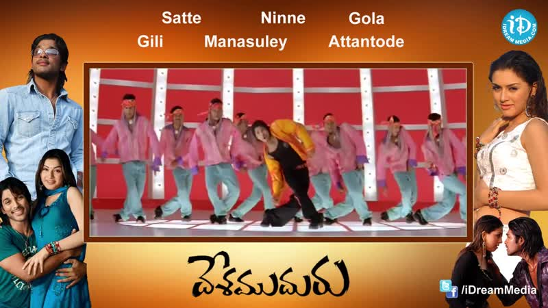 Desamuduru Movie Songs - Video Juke Box - Allu Arjun - Hansika Motwani - Chakri