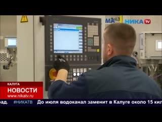 Репортаж Ника ТВ от