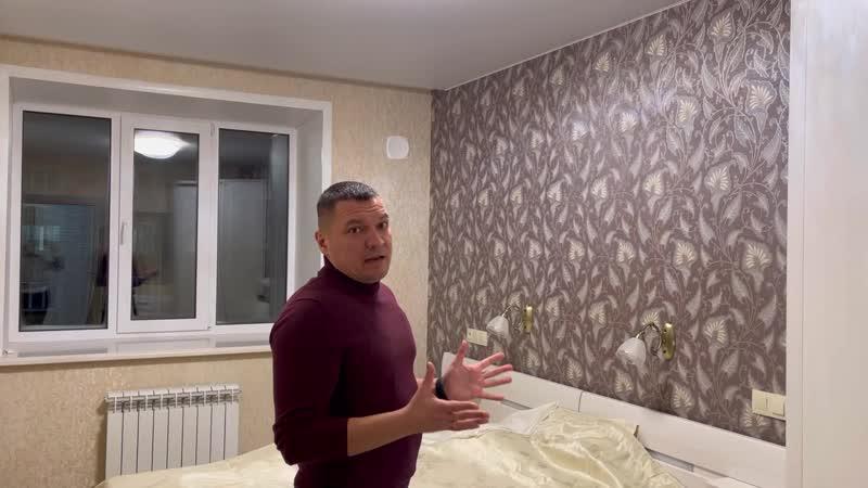 Видеообзор отремонтированной двухкомнатной квартиры 📽