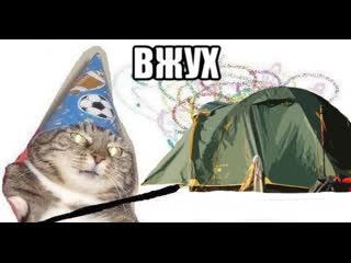 Как быстро и качественно уложить палатку. Мастер класс от Инструктора