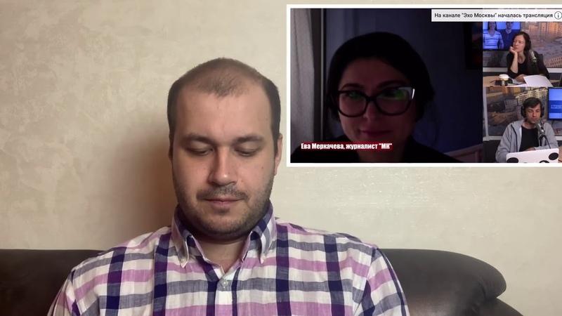 Меркачева Фургала просят раздеться и не дают увидеться с адвокатом из Хабаровска Фургал новости