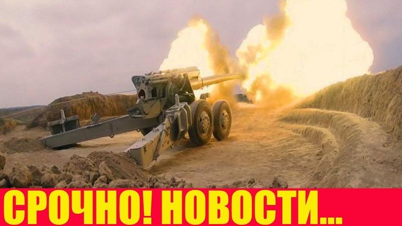 Без Вариантов Военная Блокада Нагорного Карабаха
