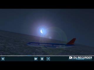 Идеальная посадка в лунном свете