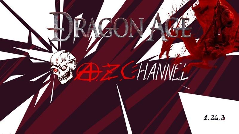 Dragon Age Origins Драконий стрим 13