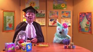 Детская познавательно-развлекательная программа ЛЮБОЗНАЙКА