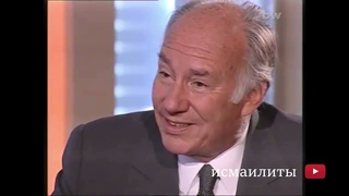Ага-Хан IV интервью телеканалу DW, Германия, сентябрь 2004 г.