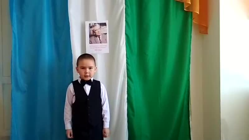 Читаем М Карима Аралбаев Инсаф 6 лет
