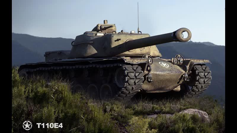 T110E4 AMERICAN SNIPER World of Tanks 720p