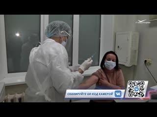 В Самарской области продолжают делать прививки от коронавируса