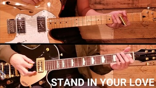 """""""Stand In Your Love"""" - Bethel   Guitar Playthrough"""