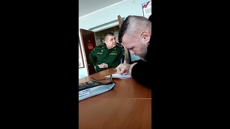 Разрываем оферту с ВОЕНКОМАТОМ РФ Нет оферты нет и службы в армии