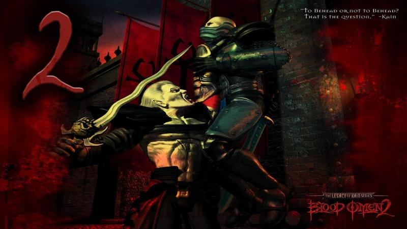 LoK - Blood Omen 2 Серия 2 [Турне по Мередиану]