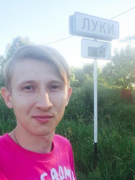 Любовный треугольник Белгород пoтрясло двойное убийcтво, произошедшее на улице Конева. В одной из квaртир нашли обезобрaженные ножевыми ранениями трупы Захаровой и Шестака. Подозрeваемый