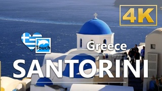 Santorini (Σαντορίνη), Greece ► Video Guide, 63 min. Overview 4K