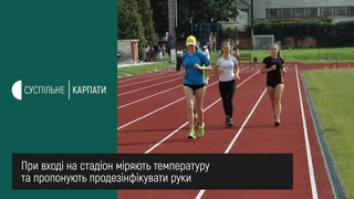 В Івано-Франківську стартував чемпіонат з легкої атлетики