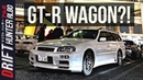 Here's Why The Nissan Stagea GT-R Wagon Is Far Cooler Than An R34 GT-R