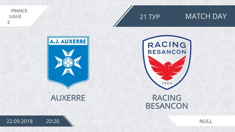 AFL18. France. Ligue 2. Group B. Day 21. Auxerre - Racing Besancon.