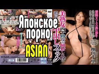 Большие сиськи измена секс большие сиськи blowjob sex porn mylf ass  Секс со зрелой мамкой секс порно эротика sex porno milf