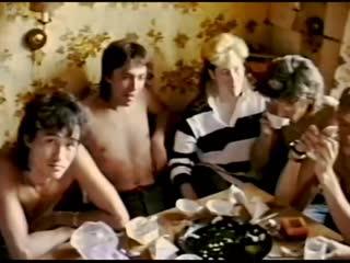 Joanna Stingray - Love Is No Joke (1987)
