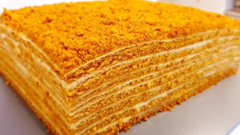 МЕДОВИК за 30 минут Идеальный рецепт Энг осон мазали Асалли торт Honey cake Медовый