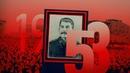 1953: ГАЗ-69. Умер Сталин. Восстание в ГДР. Враг Берия. ГУМ. Водородная бомба