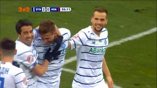 УПЛ | Чемпионат Украины по футболу 2021 | Динамо - Минай - 2:0. Видео гола Карлоса де Пена (55`)