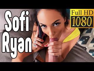 Sofi Ryan сосет большие сиськи big tits [Трах, all sex, porn, big tits, Milf, инцест, порно blowjob brazzers секс анальное]