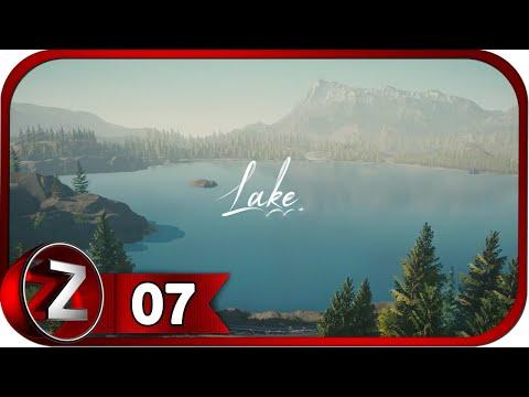 Lake ➤ Последние деньки ➤ Прохождение 7
