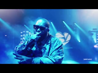 Run The Jewels - 2020 - A Special Performance  Adult Swim x Ben Jerry's Present Holy Calamavote #shhmusic