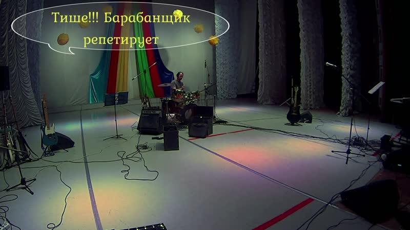 Барабань