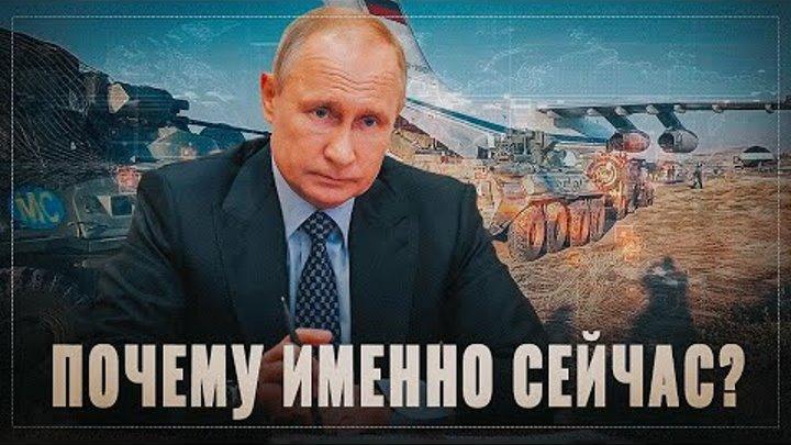 Почему именно сейчас Гордиев узел распутан Россия стала контролировать важнейший регион