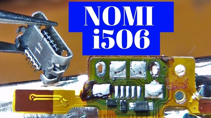 Nomi i506 easy replace micro USB without removing the board Замена разъёма зарядки